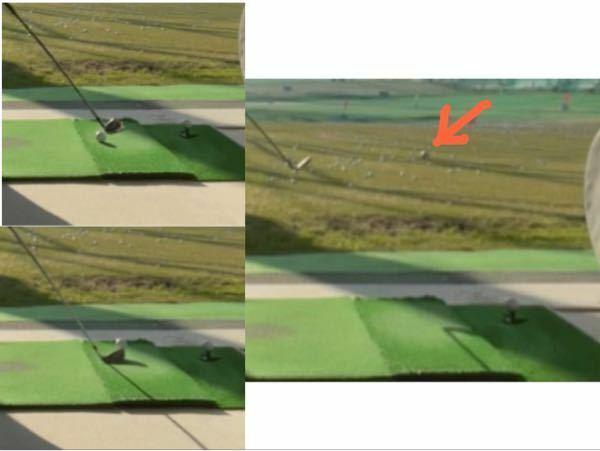 ゴルフ初心者 左上→インパクトの直前 左下→インパクト後 で、右の写真のように右に低くボールが飛んでいってしまうというのが全体の7割くらいなのですが、フェース麺の問題でしょうか。(明らかに根本やトゥに当たって右に飛んでいくのもよくあります) アドレスの位置に手が戻っていない。ハンドファーストになっていない。テークバックがダメ とか色々あると思いますが… 芯に当てられるようになる何かいいドリ...