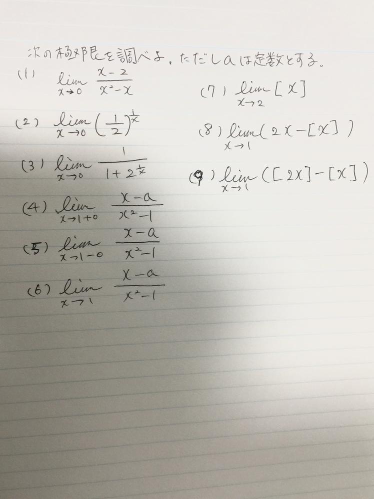 すみません。数Ⅲの問題を教えて頂けたら幸いです。