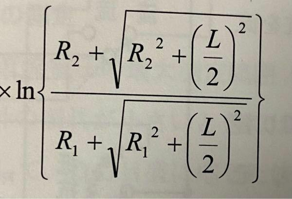 この式を解ける人いませんか? R2=40 R1=10 L=170 です。