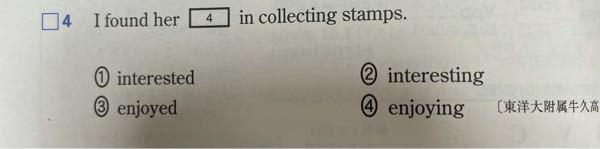 これの答えは1ですが、3の可能性はないのですか?