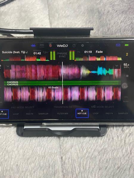 ddj200のコントローラーで曲をミックスして遊んでたら波線?が縮みすぎになりました。波線を元に戻したいのですがどうやれば戻るか教えてください。