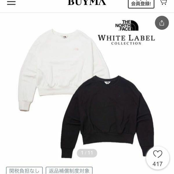 ショート丈のスウェット・パーカーが欲しいのですか このようなシルエットの服を販売しているメーカーがありましたら教えてほしいです。 もしあれば日本の通販サイトだととても助かります。 よろしくお願いします。