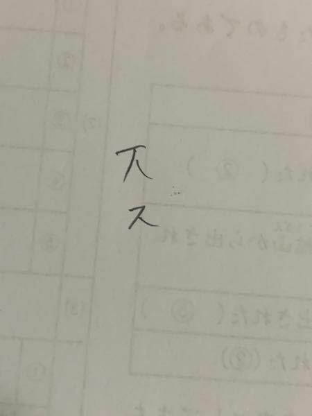 ハングル文字でこの子音は形が違うだけで同じ子音とみなしていいんですか?