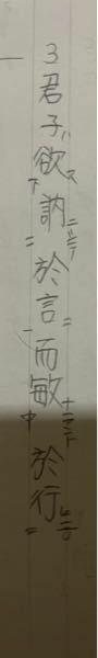 高一漢文の問題です。分からないので詳しい方よろしくお願いします