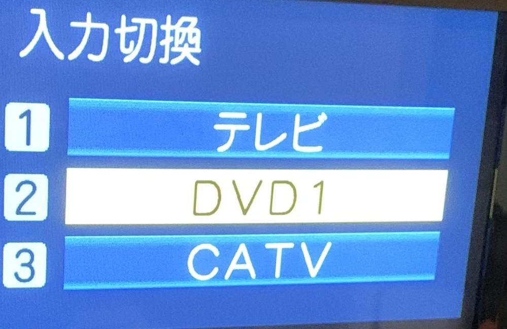 テレビの入力切り替えのところにHDMIと出ないのは何故でしょうか? またそれはPanasonicのTZ-HDT620PWというてれびだからでしょうか?
