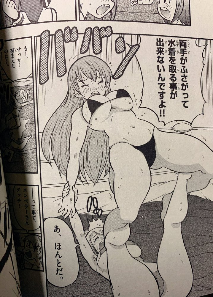 このプロレスの画像の漫画作品は何でしょうか?ロメロスペシャルをしています。コミック名は何でしょうか? 教えていただくと光栄です。