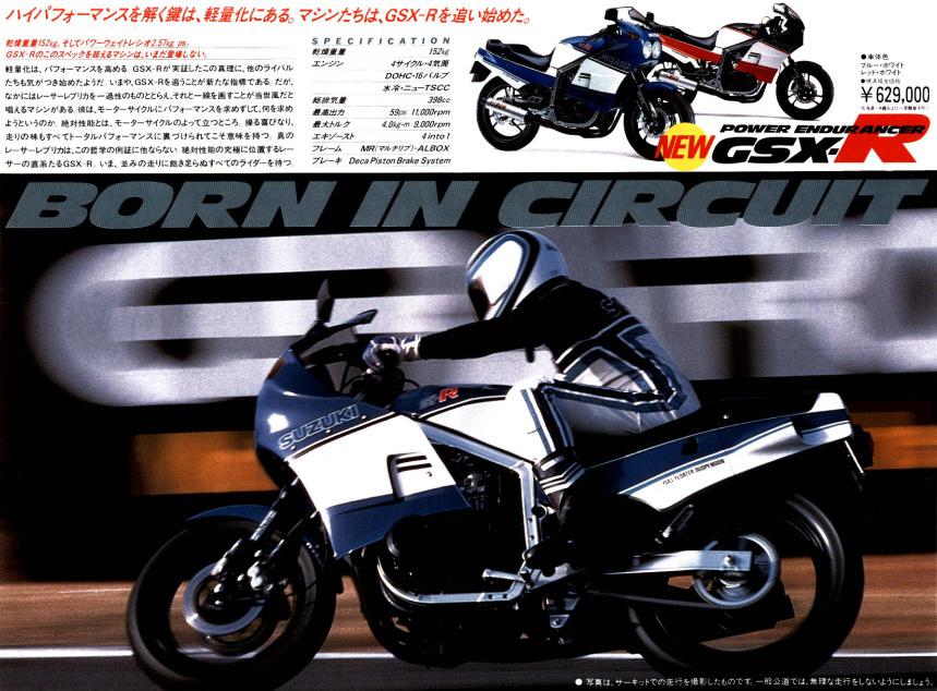 なぜ40年前はバイクが高かったのですか。 ・・・・・・・・・・・・・・・・・・・ 例えば40年前のスズキのGSX-R400て62万円9千円だったそうですが。 40年前の物価を今の物価に換算したら100万円くらいだと思うのですが。 現在のスズキのバイクだったら実勢価格100万円でGSX-S1000が買えると思うのですが。 なぜ昔はバイクが高かったのですか。 と質問したら。 CB400SFは1...