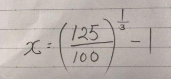 すいません。この問題の解き方を教えていただきたいです。