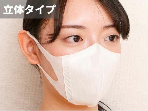 このマスクををしていたら変わったマスクだねとか変なマスクと言われたんですけどやはり少し目立ちますかね?