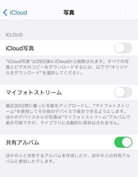 iCloud写真を無効にしたのですが、オリジナルをダウンロードする方法が分かりません。 教えてください。