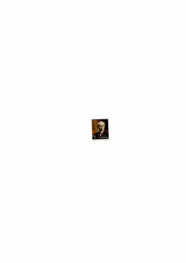 家で画像の左側に1の文字が入っている、変わった1円切手を見つけました。 1円切手は普通は右側に1の文字が入っているのですが、この左側に1の文字が入っている切手は希少価値がありますか。