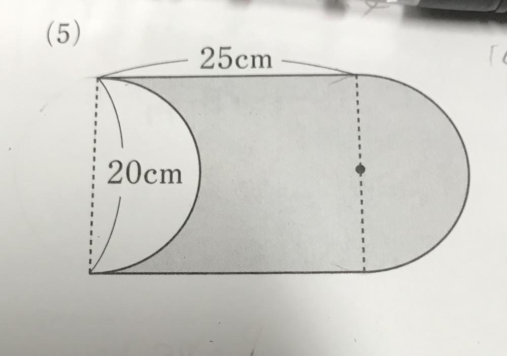 小学6年生の問題です。 色のついた部分のまわりの長さを求める問題なのですが解き方を分かりやすく教えてください。