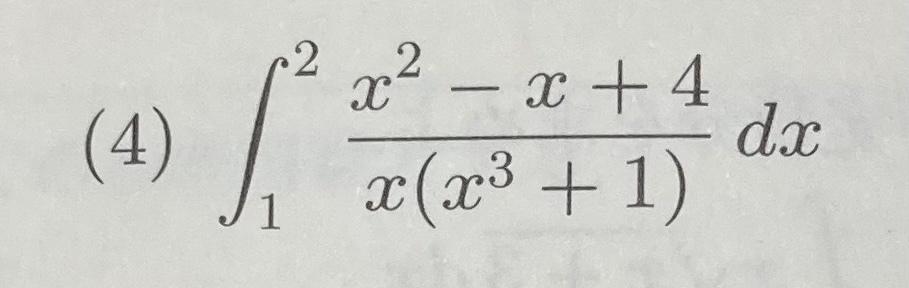 定積分について解説お願いします。 1/3(x+1)-(2x-4)/6(x^2-x+1) +1/2(x^2-x+7) に分数分解をしましたが、これを積分すると 1/2(x^2-x+7)が (√3/3)tan^(-1) (√3/3)(2x-1)となり1代入したとき綺麗な数字になりません。 なぜでしょうか。 解答は、1/3log2+√3/9πとなっています。