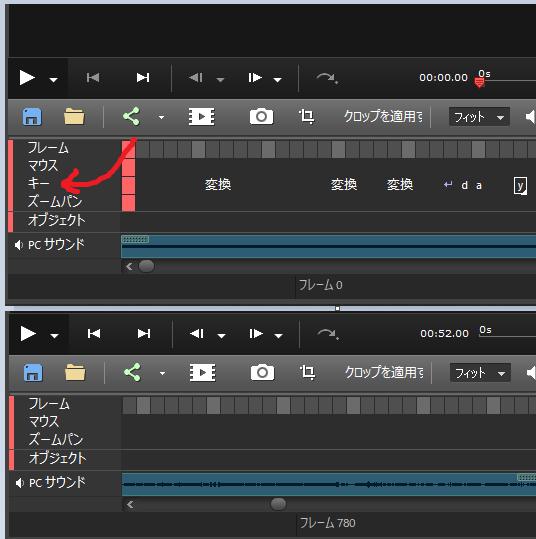 bbflashbackプレイヤーというソフトで、ウィンドウ下部の フレーム マウス キー ズームパンの項目のキー(録画中に入力したキーの表示)が表示されなくなってしまいました。 設定方法分かる方...