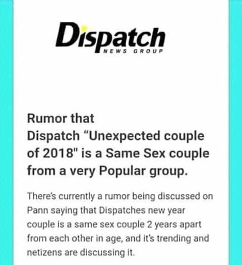 dispatchについて この画像のものは本物ですか? 個人的にグクさんとテテさんの兄弟のように仲良い感じが好きで色々調べてたらこのようなものにたどり着きました。 これが本物だとしても、グクテテのこと言ってる訳では無く、私がカップルとして好きな訳では無いのでこの記事を信じているわけではありませんが、本物かどうかを知りたいです。