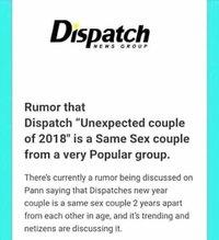dispatchについて この画像のものは本物ですか? 個人的にグクさんとテテさんの兄弟のように仲良い感じが好きで色々調べてたらこのようなものにたどり着きました。  これが本物だとしても、グクテテのこと言っ...