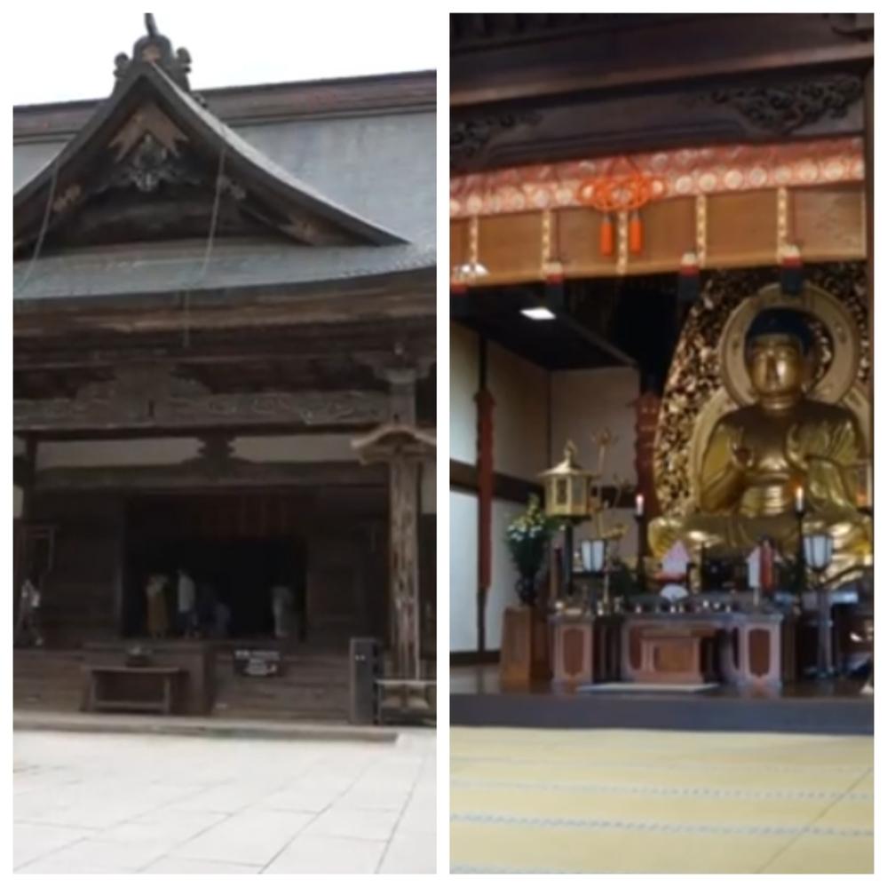こちら中尊寺金色堂ですか? おくのほそみちの。