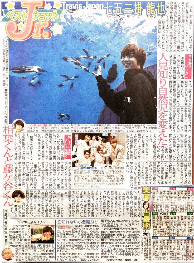 本日はえのすいの日です。 新江ノ島水族館がオープンした日です。 新江ノ島水族館で好きな魚はなんですか? また他の水族館で好きな魚はなんですか?