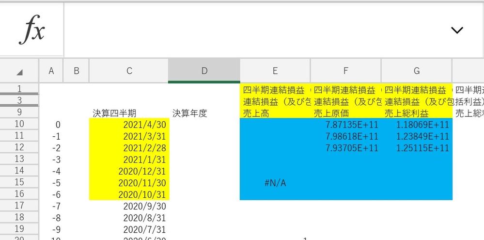 関数のMATCHなどで、($C10,SHEET1!$56:$56,0)の$56:$56を四半期連結損益という文言のセルから場所を特定することは関数で出来るものでしょうか? 別のシートの四半期損益、連結損益の表から写真の青いところに科目と日付のクロスで数字を持ってきたいです。 ※aka******さん先程はありがとうございました。
