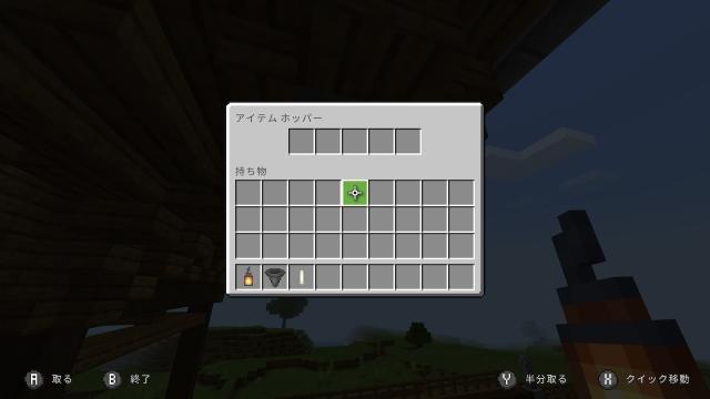 Minecraft 統合版 マイクラ初心者です。 ある動画でホッパーの下にランタンをぶら下げ照明にしていたのですが、同じように作成しようとホッパーに照準を合わせたのですが、画像のような画面となり何度やってもぶら下げることができませんでした。 どのようにすればぶら下げられるでしょうか? また画像の画面は何をする画面でしょうか?
