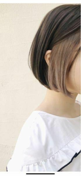 この髪色にして欲しいのですが、ブリーチ必要ですか?
