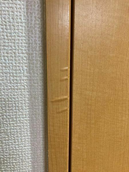 脱衣所に入るドアの横の部分の木目のシート?が写真のように数カ所浮いてきてしまいました。(濡らしてしまい、放置したなどの心当たりはありません。)もうすぐこの賃貸マンションを退去予定なのですが、直す方法はあ りますでしょうか?また、そのままの場合は修繕費を取られるでしょうか?アドバイス、ご回答よろしくお願い致します。