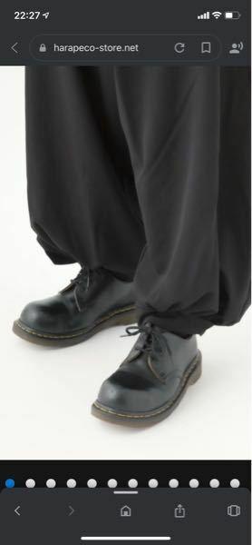このDr.Martinの革靴の品名教えて頂きたいです!
