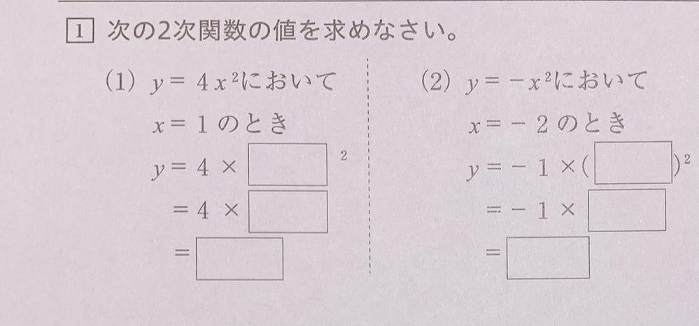 おしえてください。数学