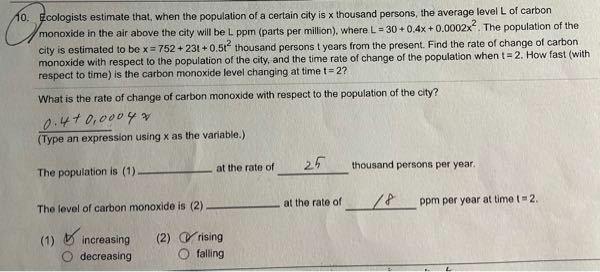 数学の問題です。求め方が分かりません。なぜその式になるのかも教えてください!お願いします、、、