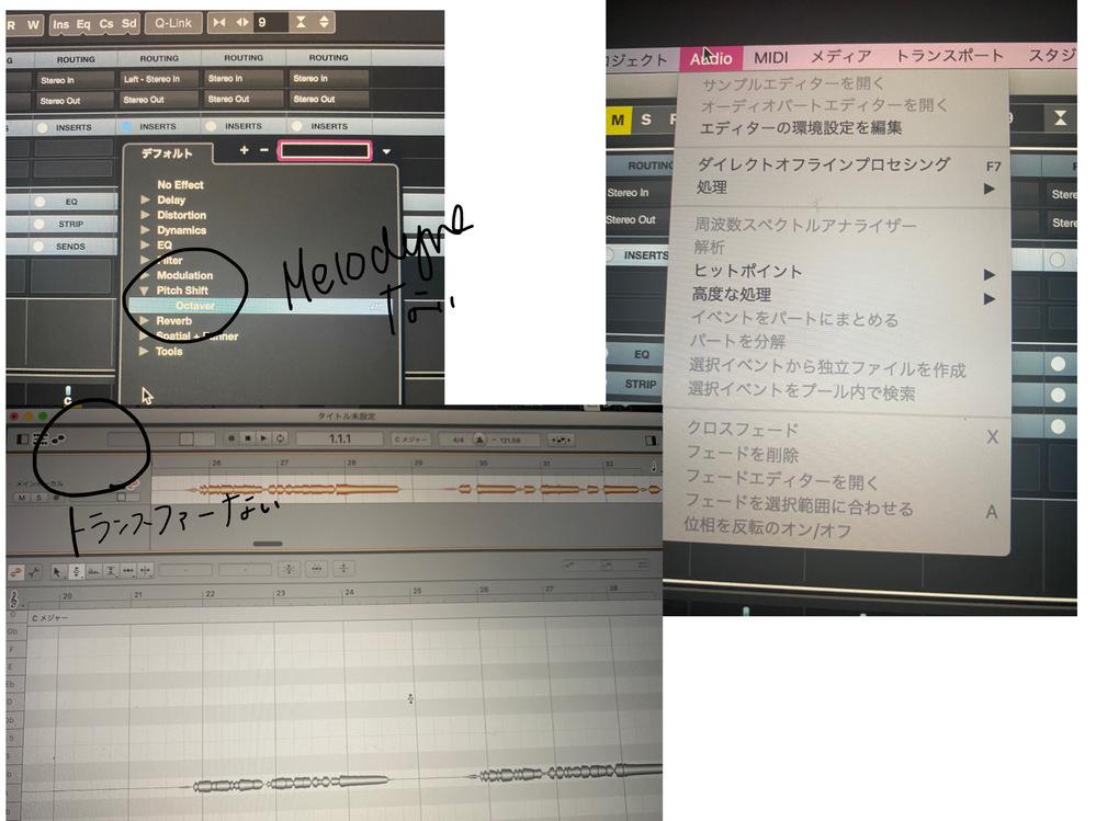 Melodyne5の試用版をインストールしましたが、音源を読み込んでも音階が検出されず下の画像みたいになってしまいます。 録音ソフトはCubase11を使用しています。 Melodyne4等の使用法についての動画を観ると、左上にTransferというボタンがあるみたいなのですが、そのボタンも見当たりません。 ネット記事では、Cubaseのインサート?から取り込む方法もあるみたいで試してみまし...
