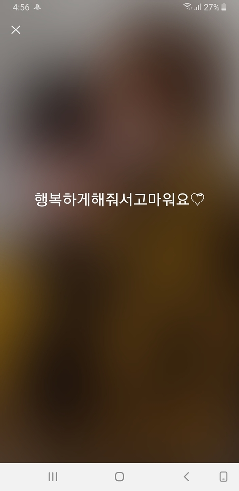 韓国語について 画像が貼られてると思うのですこれはなんて読むのでしょうか?彼女に聞いても教えて貰えず気になって朝しか寝れません...