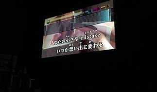 """高畑充希さんも歌唱していた…♪ Ⓐこの楽曲名は? Ⓑその楽曲の""""タイトル""""を伝えたい方はいらっしゃいますか?"""