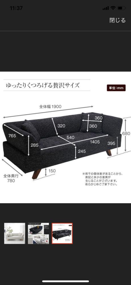 背もたれ一体型のソファーカバーを探しています 伸びる素材でフィットする(固定)タイプを探しているのですが背もたれと座面の隙間、 肘掛けと座面との隙間がほとんど無く固定パイプは入らなさそうです ...