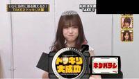 男性に質問。 番組スタッフからドッキリのネタバラシをされて、プク顔をしている乃木坂46・松村沙友理ちゃんが可愛いと思いますか?