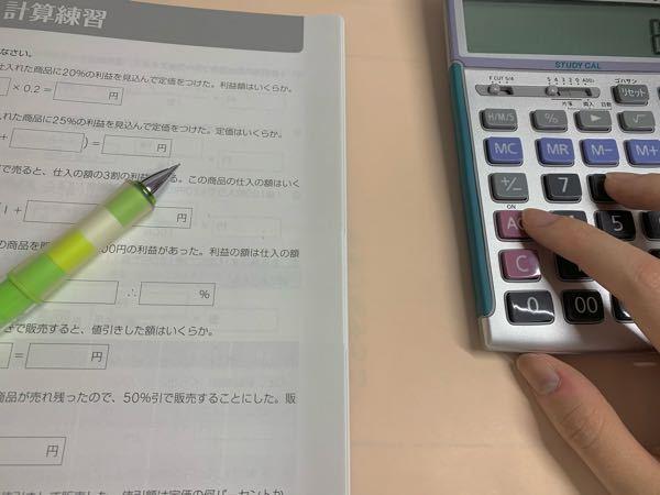 商業高校に入学した女子高校生です。 昨日の授業で電卓の打ち方、記録の仕方を学んだのですが、私は左利きなのでどうやってペン、電卓を操作したらよいのか分かりません。 指1本1本の力は右手の方が強いので、右手で電卓を操作して、左手で数字を記録しているのですが、この持ち方で大きな問題はありますか? ちなみに箸、ペン、利き足は左なのですが、 バスケのドリブル、指1本1本の動かしやすさは右です。