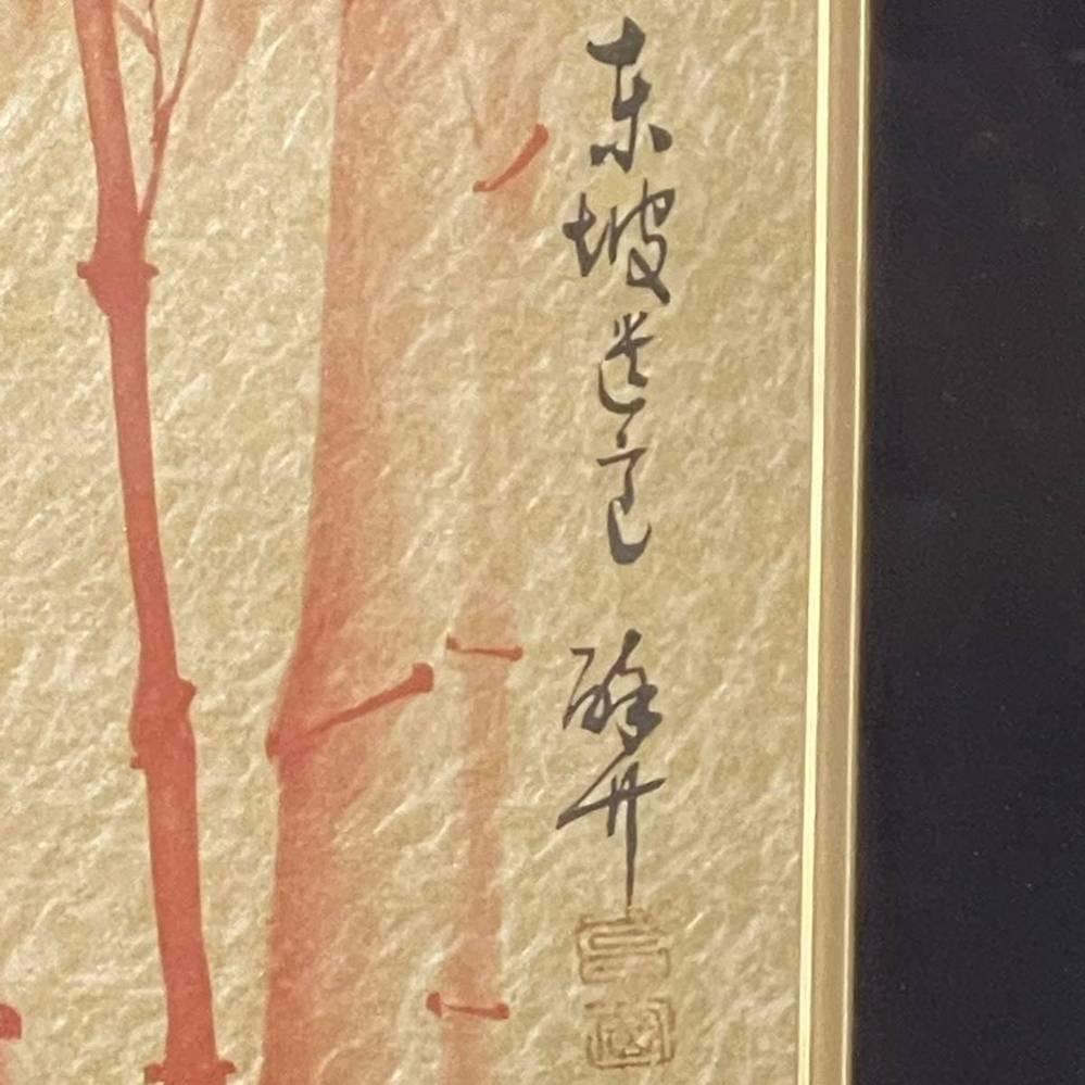 【ハルコ】です。 ・2つめの漢字は「披」、 ・4つめの漢字は「言」 と読むのですか? ↓↓↓↓↓ ㅤ ㅤ