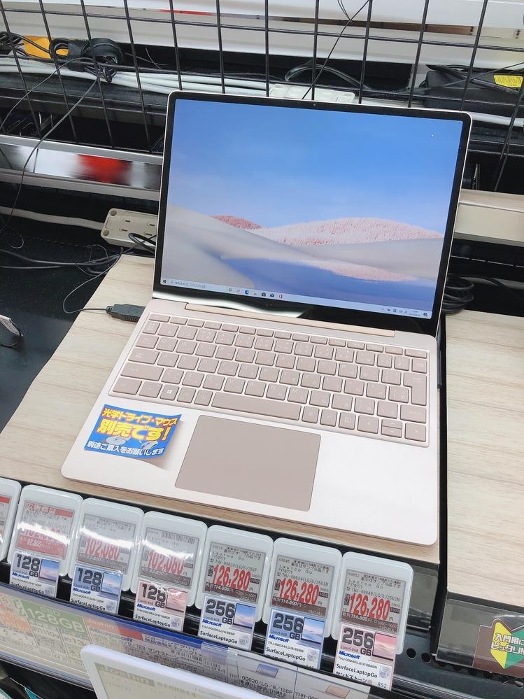 大学生(文系 女)におすすめのパソコンを 教えて下さい。 Windows製品 サイズ:12~13インチあたり ストレージ(SSD)容量:512GB メモリ容量:8GB 値段は13万まで を希望...