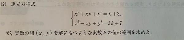 数学の問題です。 この問題の解説お願いします!