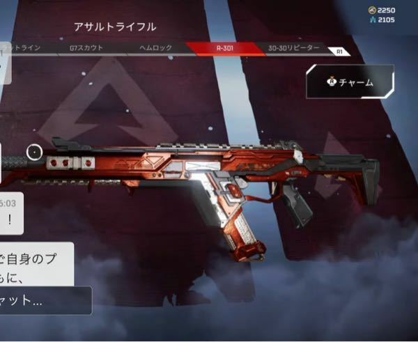 この銃はなんのゲームの銃でしょうか?アサルトライフルって書いてあるのですが、ゲームに詳しい方教えてください!