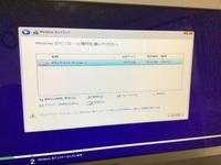 緊急!Windows10インストールエラー Windows10を32bit→64bitに変えるため、bios設定をいじってここまで来たのですが、なぜかインストールできないとエラーが起きます(写真)  どうすればいいでしょうか、コマン...