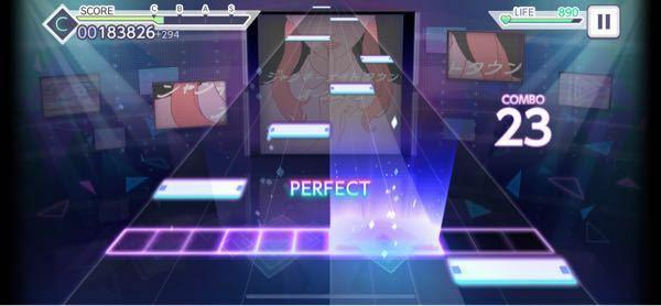 プロセカで4つ斜めに並んだタップするノーツが叩けないんですがどう叩けばいいですか?親指でも人差し指でもどっちのアドバイスでもいいです。