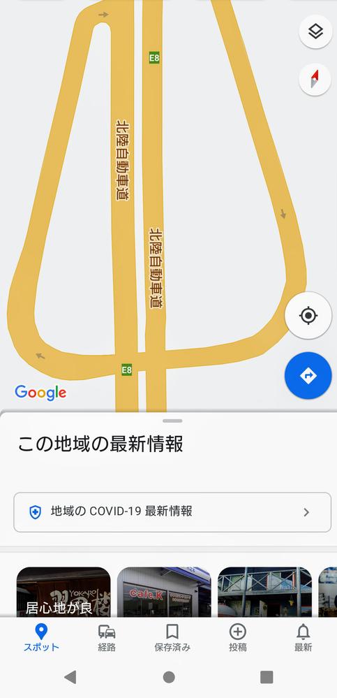 北陸道でこのような道を通って帰りました。 この陸橋?迂回ルート?みたいなのに名称はありますか?? あったら教えてほしいです。