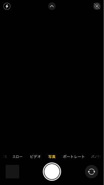 iPhoneのカメラを起動しても真っ暗な画面から変わりません。ライトもつかなくなりました。今日床に一度落としたから、それが原因なのでしょうか?電源入れ直してもだめでした。 カメラ起動しても写真の...