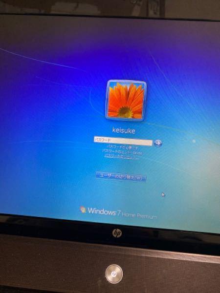 他界した父に貰った パソコンWindows7を起動してみましたが パスワード、または顔認識でそのさきに進めません。 どうすれば良いですか? 父のデータは消しても構わないです。 再インストールする...