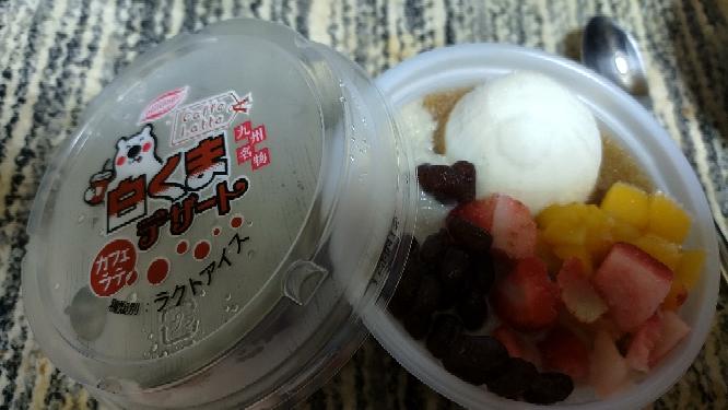 敢えて競馬カテ民に、皐月賞の前祝いに白くまアイスを食べます!皆さん今日のデザートはなんですか? 昔デザーモ騎手っていたな。