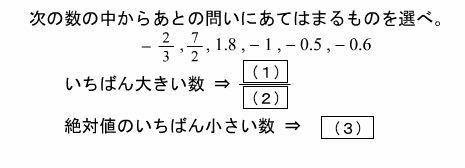これの答えってなんですか?