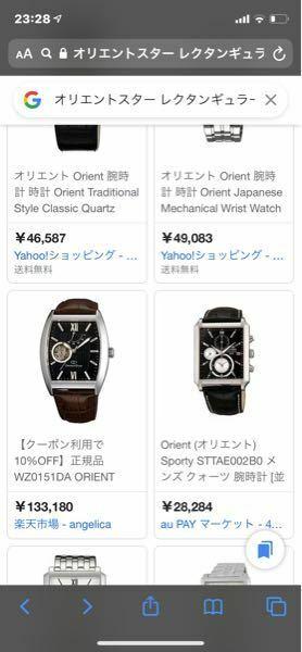 こちらの腕時計(左側)のベルトを交換したいのですが、革の色は黒か茶どっちがいいと思いますか? 日常で使って行く予定です