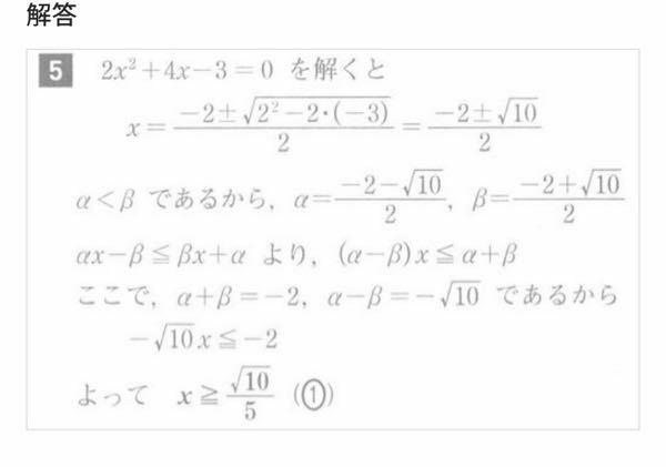 これって解の公式じゃないんですか? 解の公式だとしたら分子の-2のとこ-bで-4になるとおもうんですが… なぜこの二次方程式を解いたらこうなるのか教えて頂きたいです(ᐡ _ _ ᐡ)