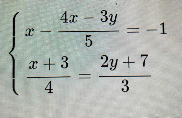 これの解き方がわかりません 教えて下さい