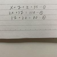これの連立方程式での解き方を教えて頂きたいです。